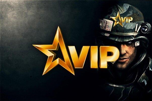 [CS:GO]Лёгкая Випка / Benefits VIP